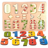Дер. Рамка-вкладыш Разноцветные цифры 7917