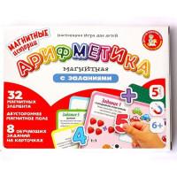 Игра Арифметика магнитная с заданиями 04027