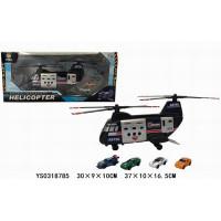 Набор машин AF1018D с вертолетом в кор.