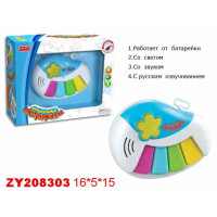 Пианино 0412-3A-ZYA на бат. в кор.