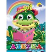 Книга Глазки 978-5-378-02812-2 Азбука /Лягушка/