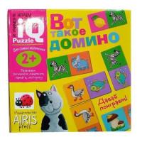 Книга 978-5-8112-5813-0 Вот такое домино. Для самых маленьких 2+