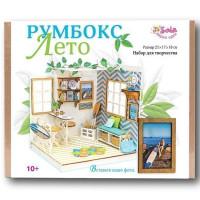 Набор ДТ Румбокс Лето 2316
