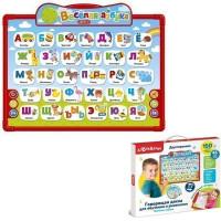Говорящая доска для обучения и рисования 4680019284651 Веселая азбука