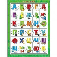Пазл-рамка Алфавит П-8434