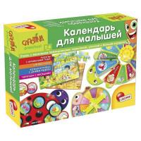 Календарь для малышей R60221
