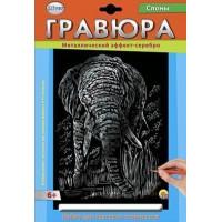 Книга 978-5-378-05015-4 Денискины рассказы