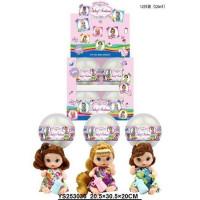 Кукла 268ВА Ardana маленькая принцесса в шаре