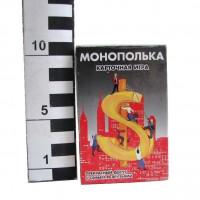 Игра Монополька карточная КИ-2429/6656 /Задира/