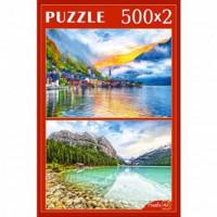 Пазл 2 в 1 500+500эл Прекрасные пейзажи ГИП500-8790