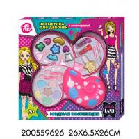 Набор косметики 200559626 LAPULLI KIDS