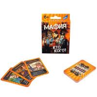 Игра Мафия + 2005H Cards