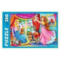 Пазл 260 Принцессы №4 П260-1639