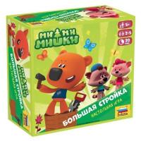 Игра Ми-ми-мишки Большая стройка 8721