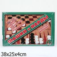 Игра Шашки/нарды большие (умные игры) 01069