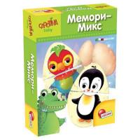 Игра Развивающая Мемори-Микс R63505