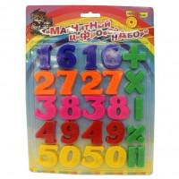Магнитно-цифровой набор Т3 1426 /Эра/ со шрифтом Брайля