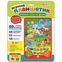Планшетик игровой Веселые игры на ферме 4680019281063