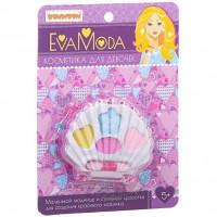 Набор косметики Eva Moda ракушка 70522Н2 Bondibon