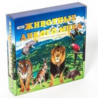 Игра Животные дикого мира 686