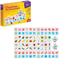 Игра Съедобное-несъедобное 2897