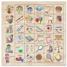 Дер. Развивающая игра Ассоциации Профессии IG0189