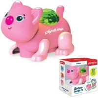 Свинка Диско-зверята 4680019284613 Темно-розовая