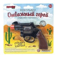 Пистолет Отважный герой 8-мизарядный, пистоны MAR1107-004