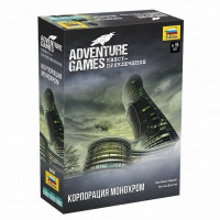 Игра Adventure Games. Корпорация Монохром 8998