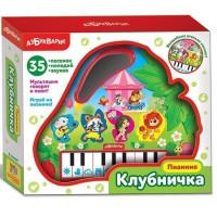 Пианино Клубничка 4680019282114