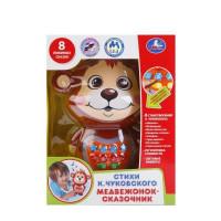 Игрушка на бат. ТТ621-2-R Медвежонок-сказочник К.Чуковский