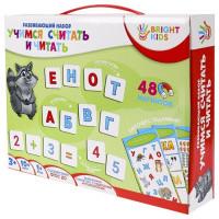 Игра Развивающий набор на магнитах.Учимся считать и читать ИН-7630 BRIGHT KIDS