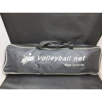 Сетка для волейбола 141-233Р