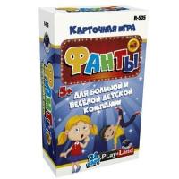 Наст. игра Фанты для детей №2 R-505