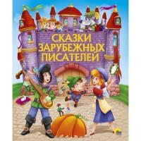 Книга 978-5-378-28734-5 Золотые сказки.Сказки зарубежных писателей