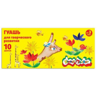 Гуашь 10 цв. Каляка-маляка ГКМ10/17