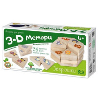 Игра 3D Мемори Зверюшки 02905