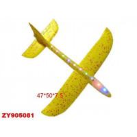 Метательный планер 200FY пенопластовый с подсветкой
