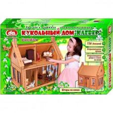 Дом кукольный Клевер дер. 50001