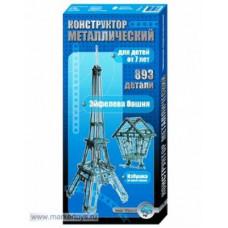 Констр-р металл 863 Эйфелева башня /7/