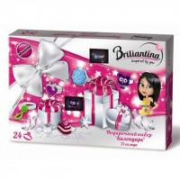 Набор бижутерии Подарочный Календарь кольца Briliantina 511717