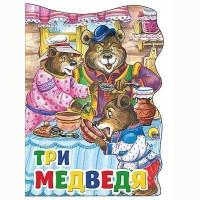 Книга Вырубка большая 978-5-378-22286-5 Три медведя