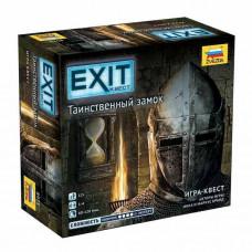 Игра 8973 Exit. Таинственный замок