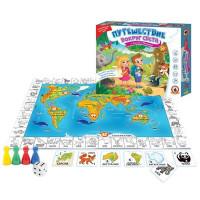 Игра Вокруг света с Алисой и Никитой 03442