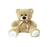 Медведь Захар 50 см бежевый МЗР-50бж
