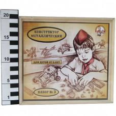 Констр-р металл №3 982 в дерев. уп. /20/