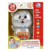Игрушка на бат. STORY-CAT-1 Кот-сказочник,Русские народные сказки и потешки в кор.