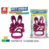 Бубен 50532/100795419 BEST'ценник 0