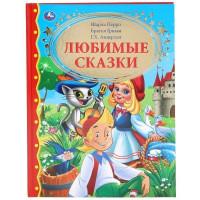 Книга Умка 9785506038115 Любимые сказки.Золотая классика
