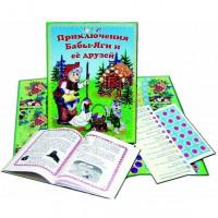 Игра Приключения Бабы Яги и ее друзей